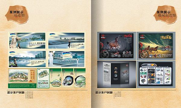 印刷精品宣传画册图片7