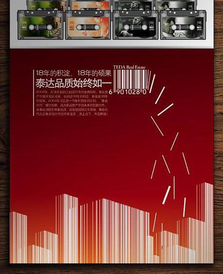 印刷精品宣传画册图片8