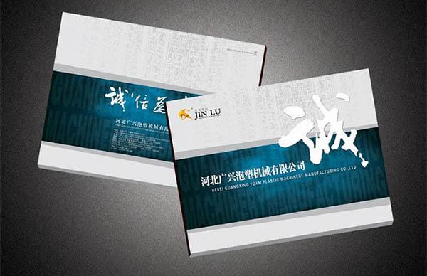 印刷精品宣传画册图片14