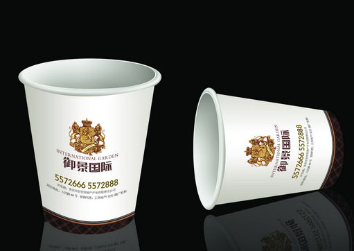 印刷精品紙杯圖片19