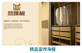 云南印刷公司