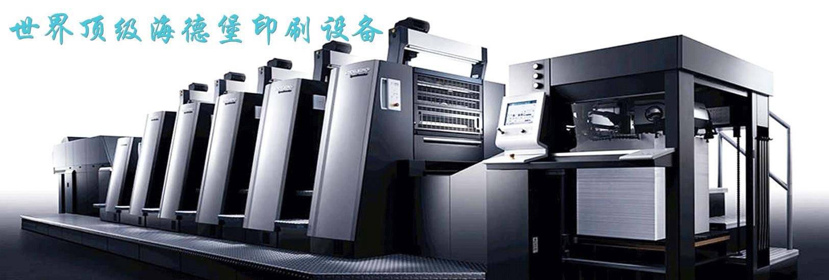 影响印刷厂家报价的因素有哪些呢