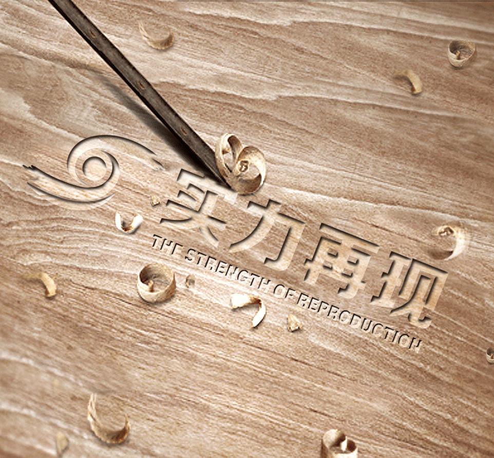 云南印刷厂
