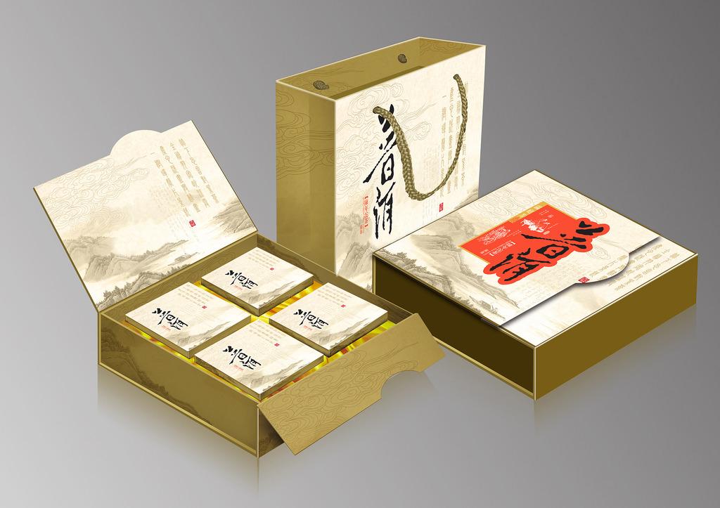 印刷精品茶叶礼盒图片1
