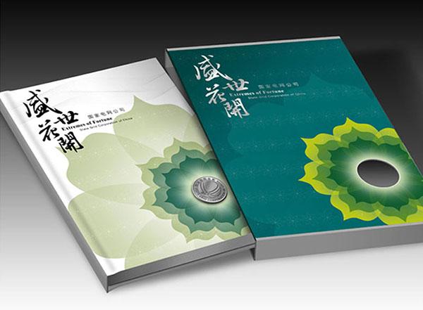 印刷精品精装书图片1