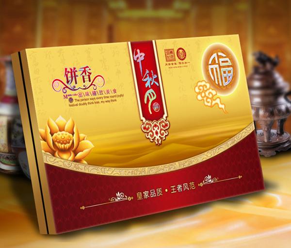 印刷精品礼盒包装图片