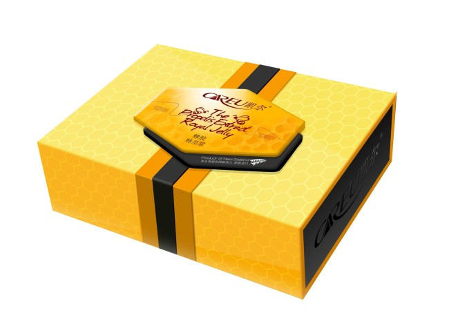 印刷精品禮盒包裝圖片1