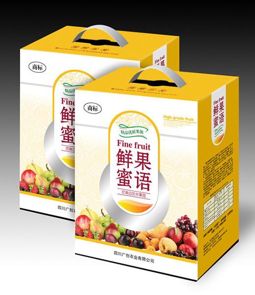 印刷精品水果包装盒图片1