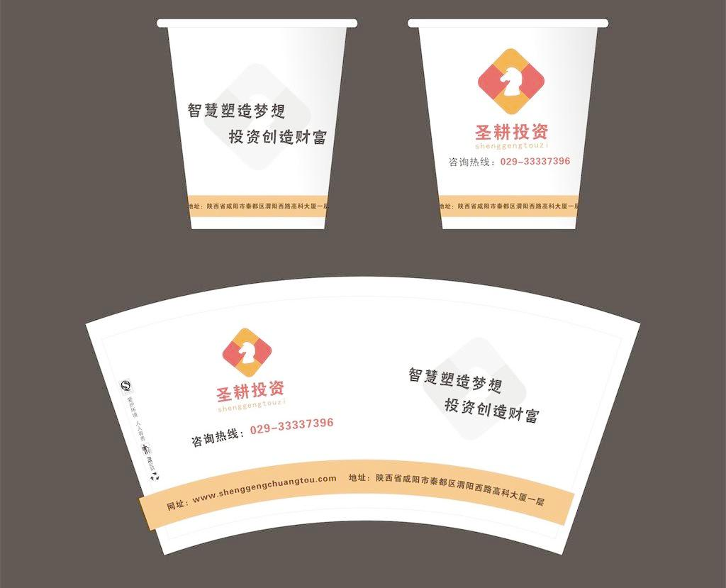 印刷精品纸杯图片8