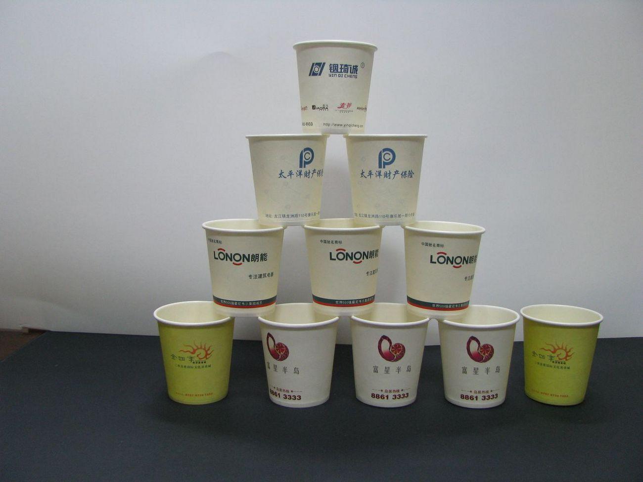 昆明广告纸杯印刷,云南广告纸杯印刷