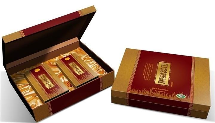 印刷礼品包装盒图片15