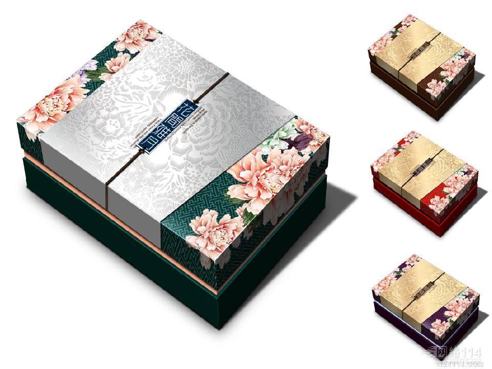 印刷精品茶叶礼盒包装图片11