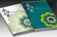 画册印刷设计中如何对图片进行选择