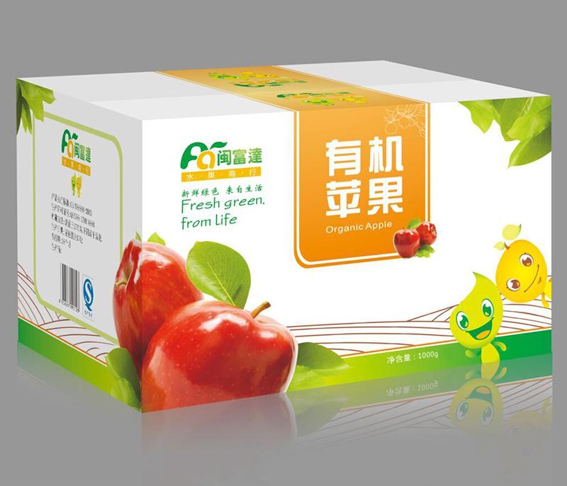 印刷苹果包装盒