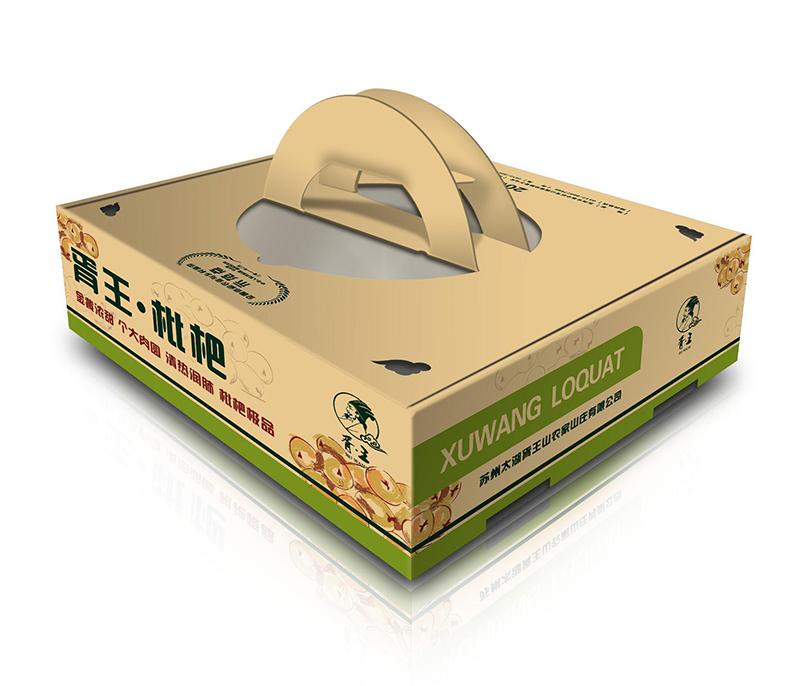 枇杷包装盒印刷
