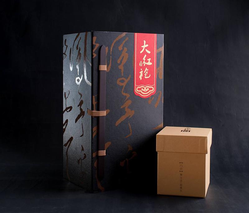 茶叶纸盒包装定做