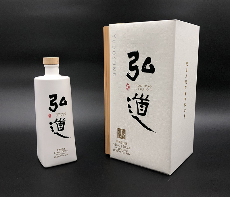 酒盒包装盒印刷