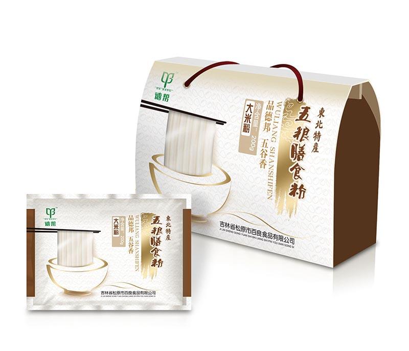 粉条食品包装盒印刷