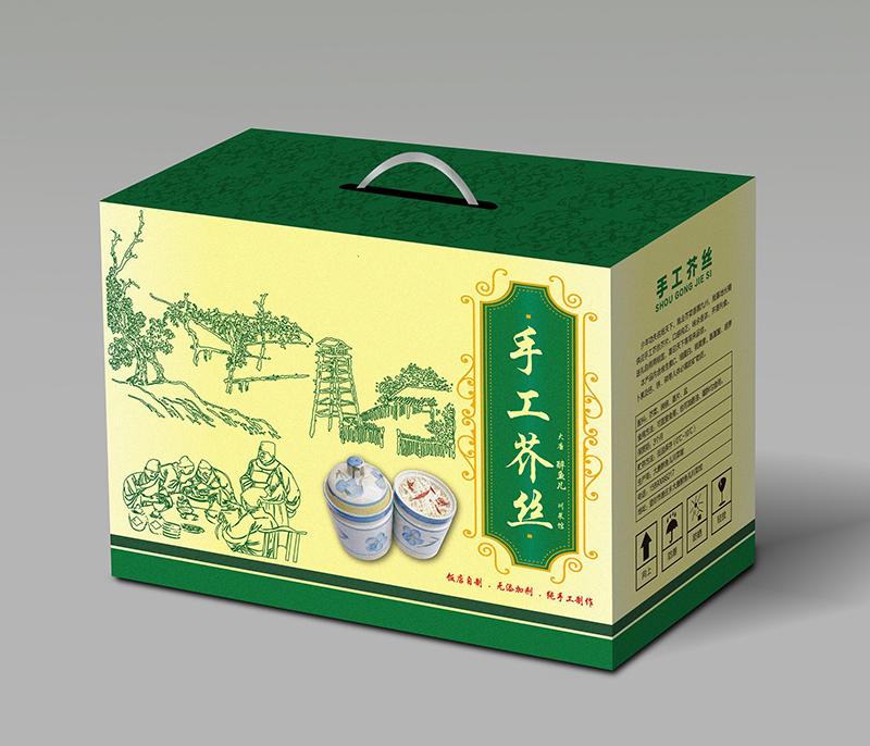 印刷食品包裝盒