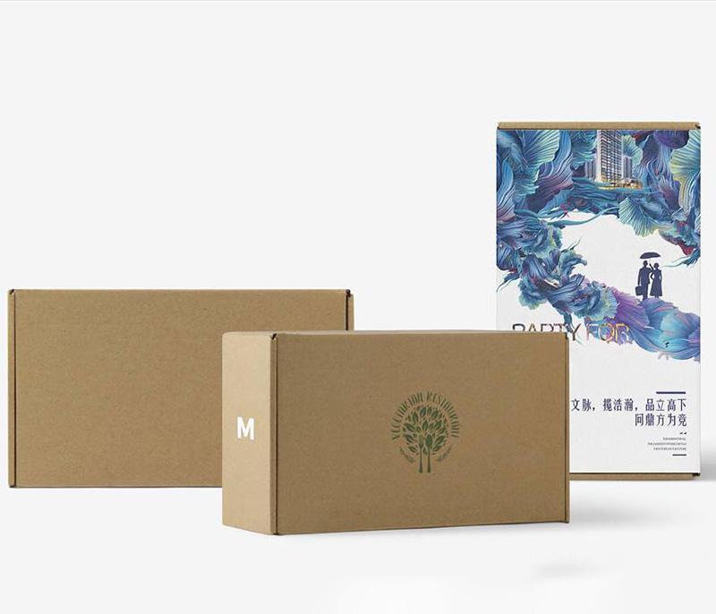 德宏牛皮纸包装盒印刷