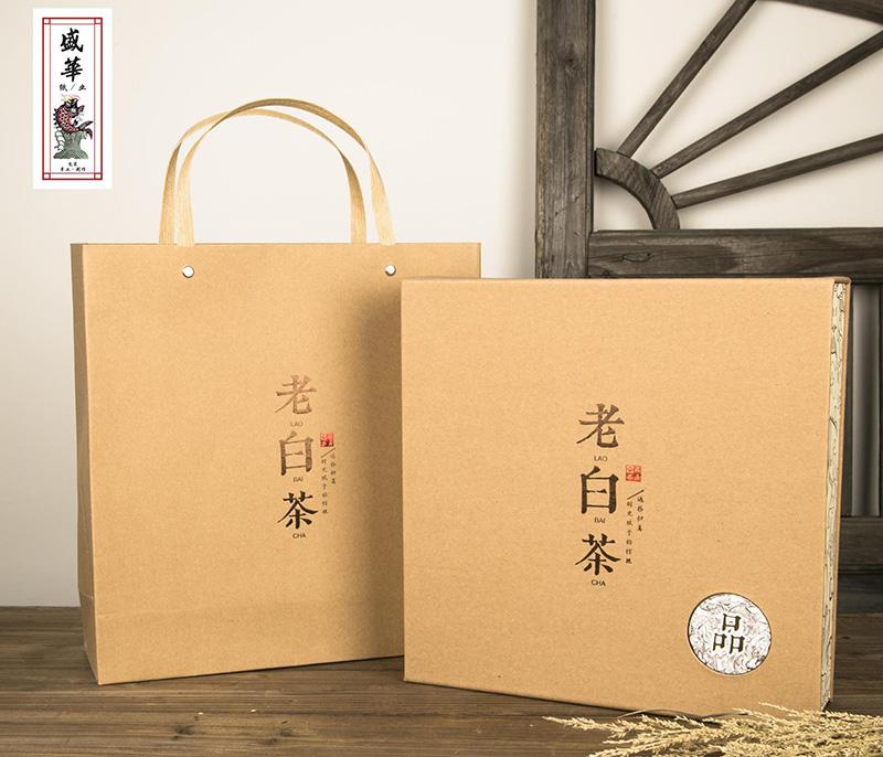 红河茶叶牛皮纸盒包装印刷