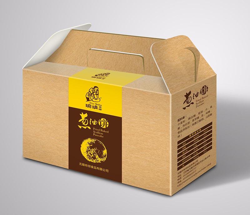 红河葱油饼牛皮纸包装盒印刷