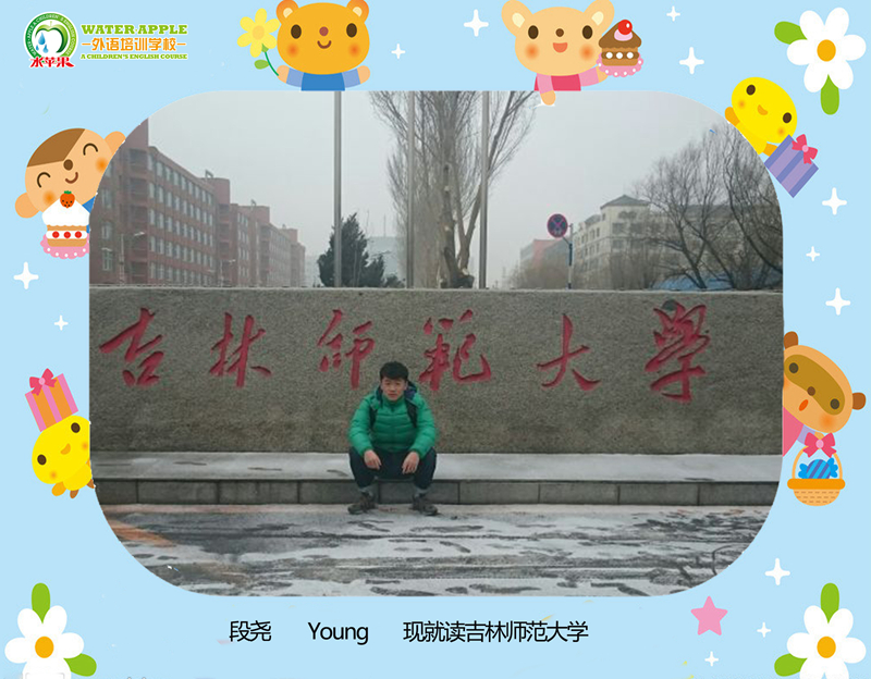 段堯  Young
