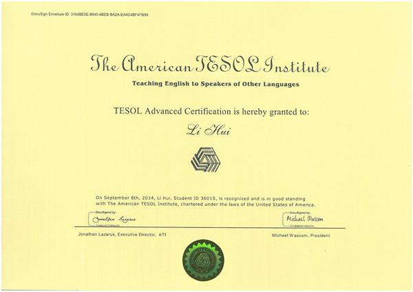 高级Tesol证书