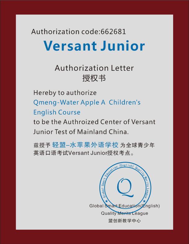 培生全球青少年口语考试Versant -Junior