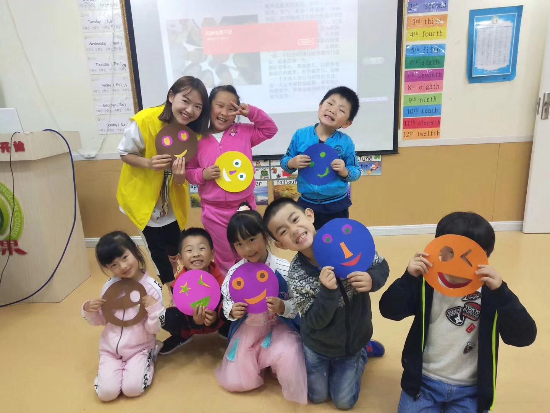 随堂教学——世界微笑日