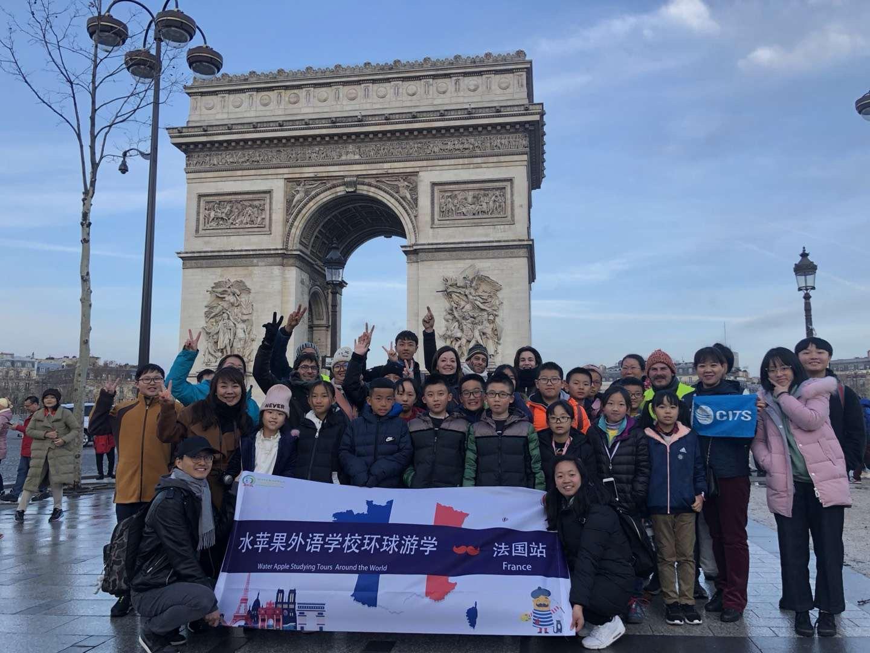 環球游學第五站——法國