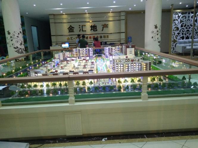 昭通微粉厂沙盘模型设计