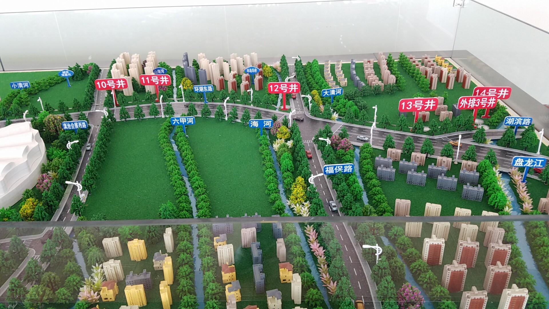 高速公路模型