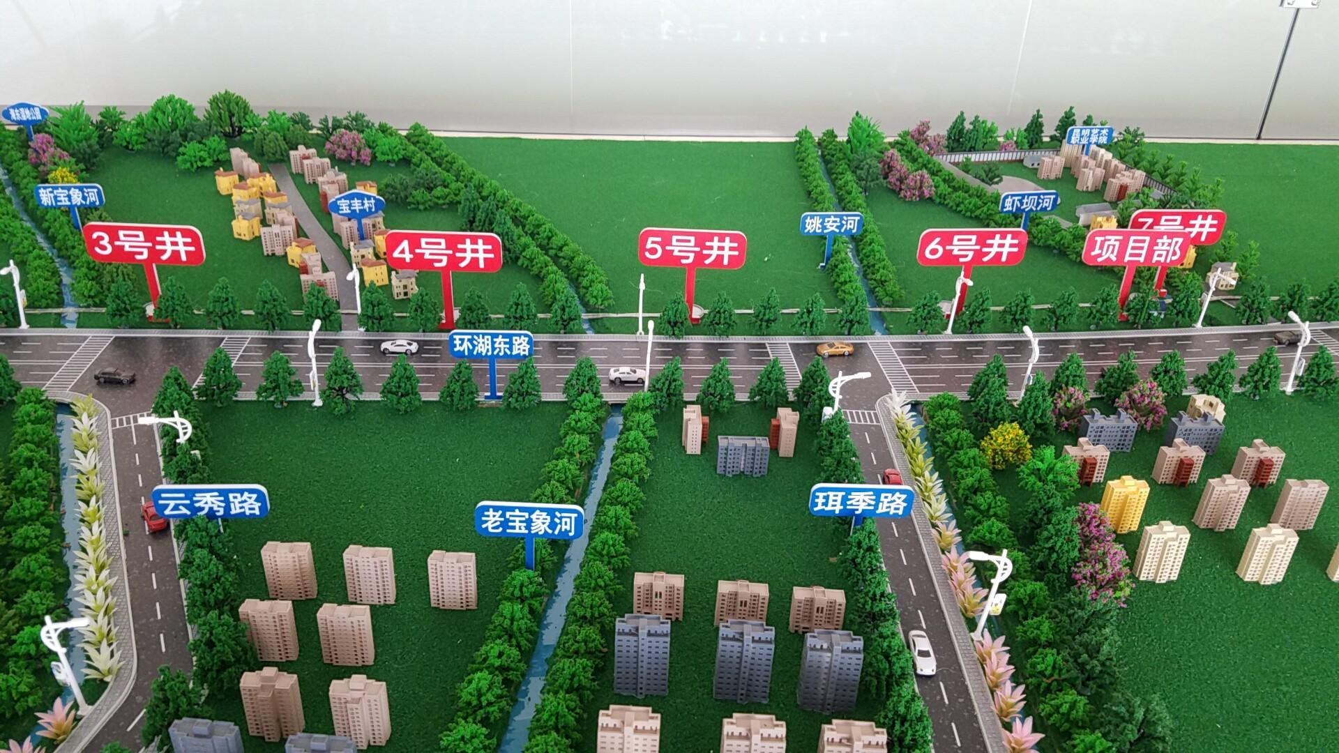 昆明高速公路沙盘制作企业