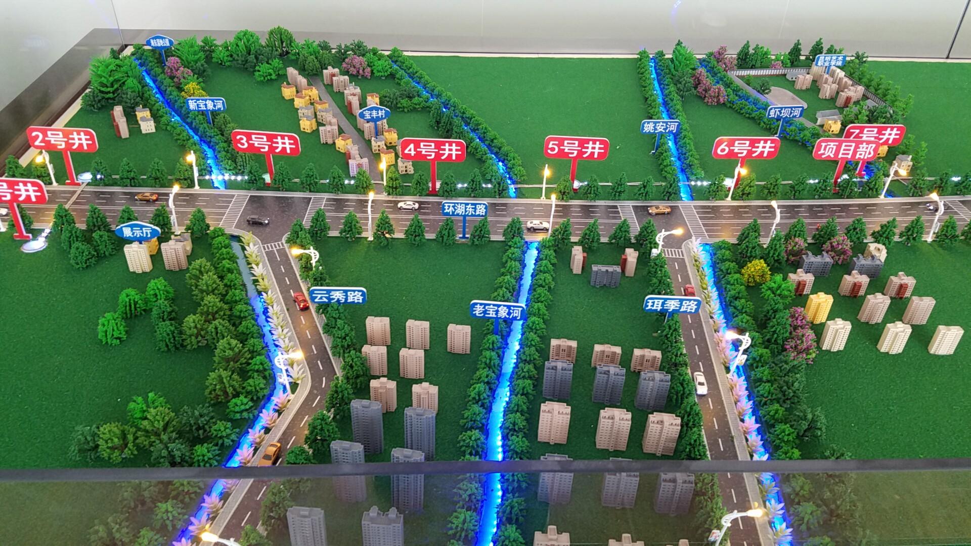 丽江地产售楼模型价格