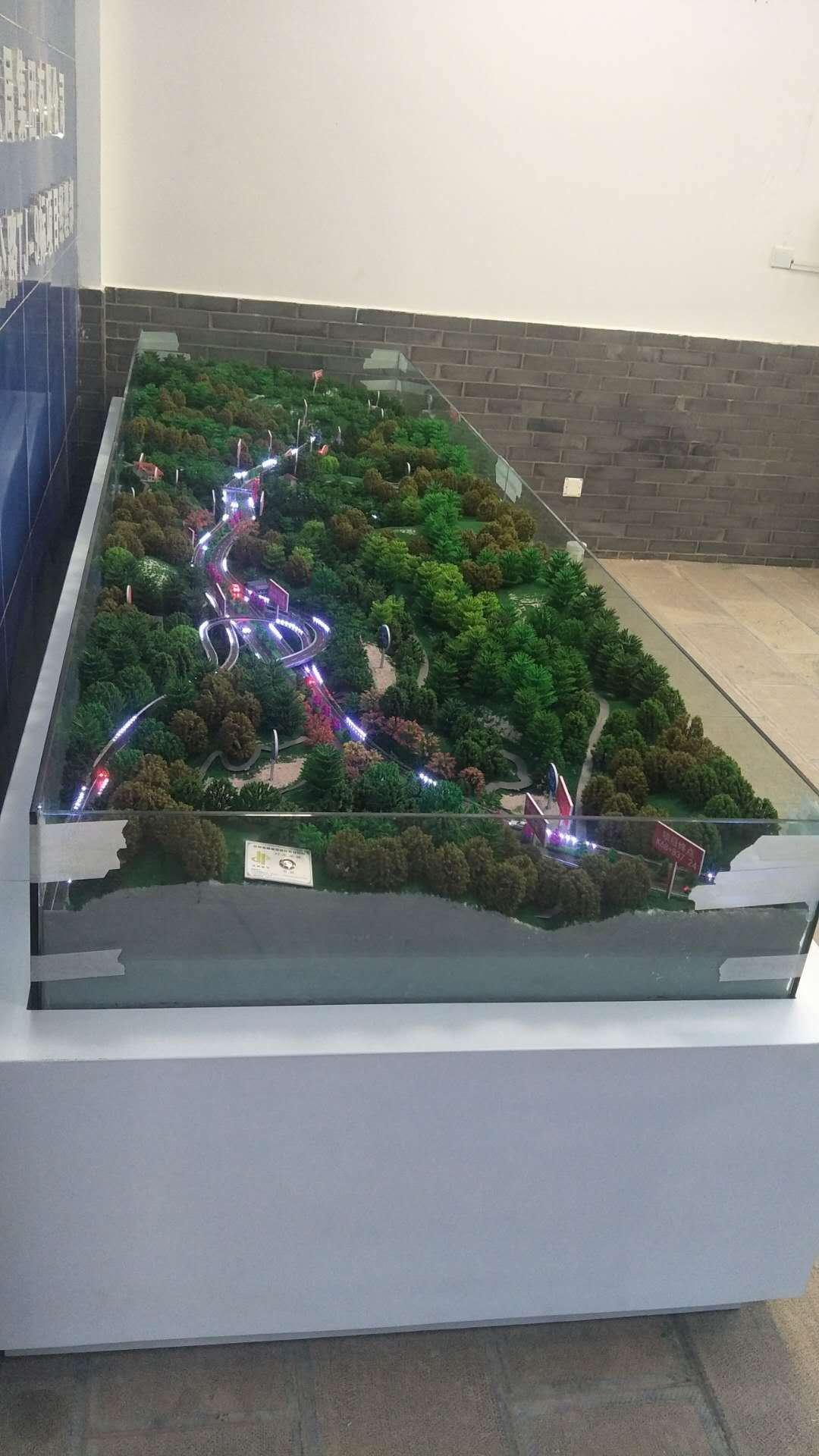 高速公路模型设计