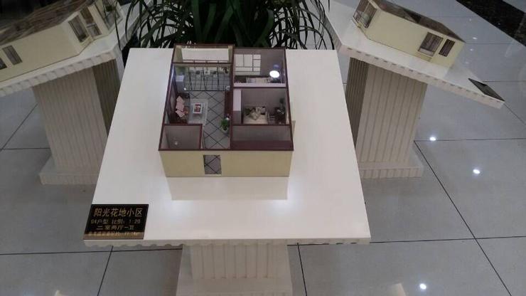 阳光花地小区小户型沙盘模型展示