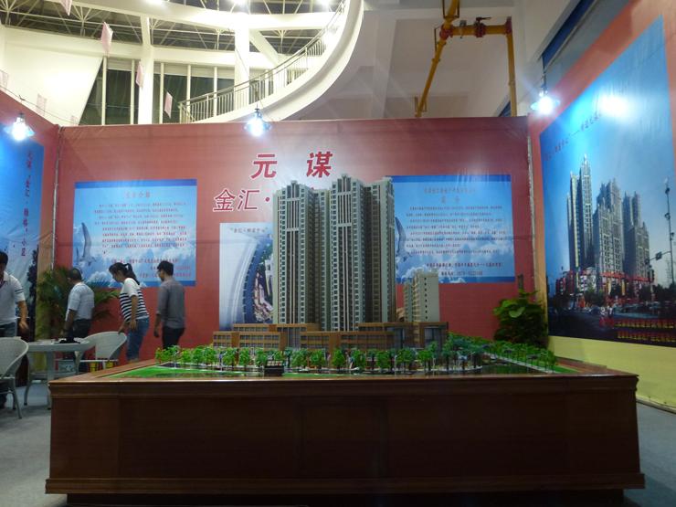 地产售楼模型案例一