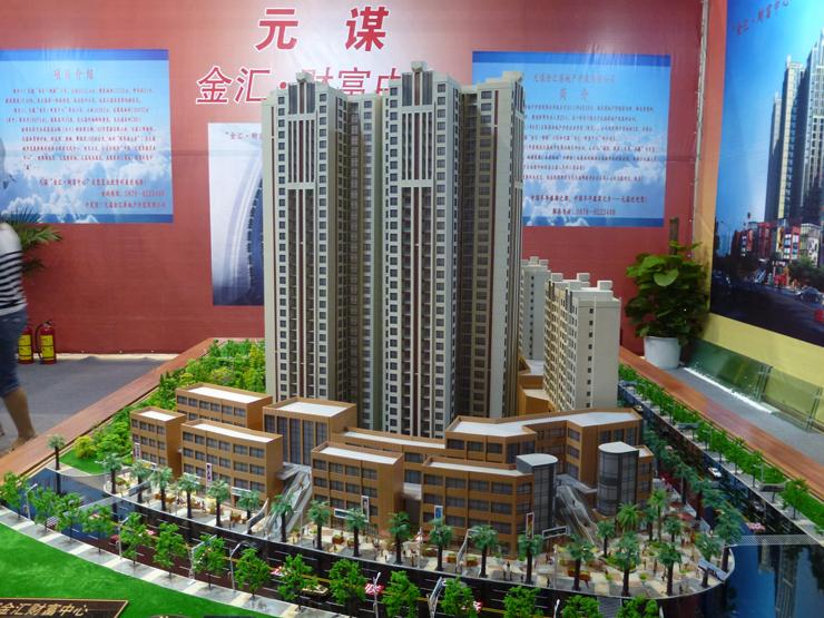地产售楼模型案例二