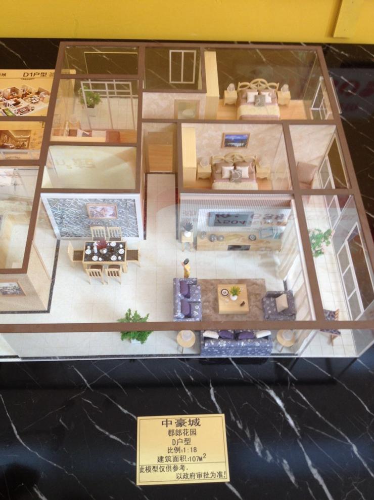 中豪城郡郎花园D户型沙盘模型展示