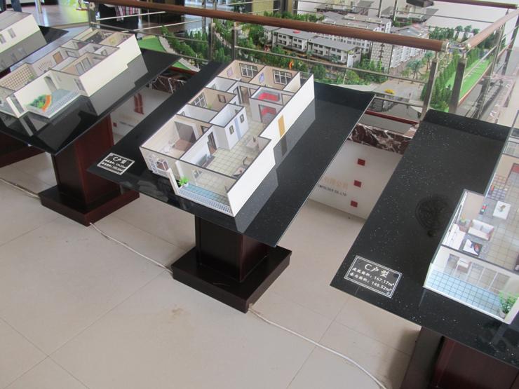 地产C户型沙盘模型展示