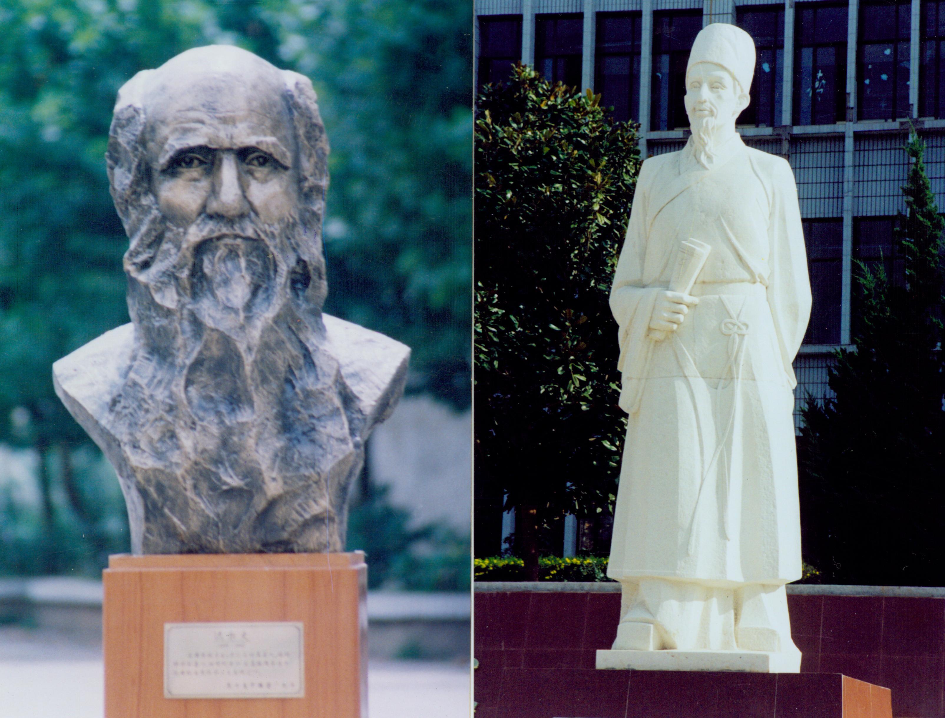 达尔文李时珍雕塑(500)