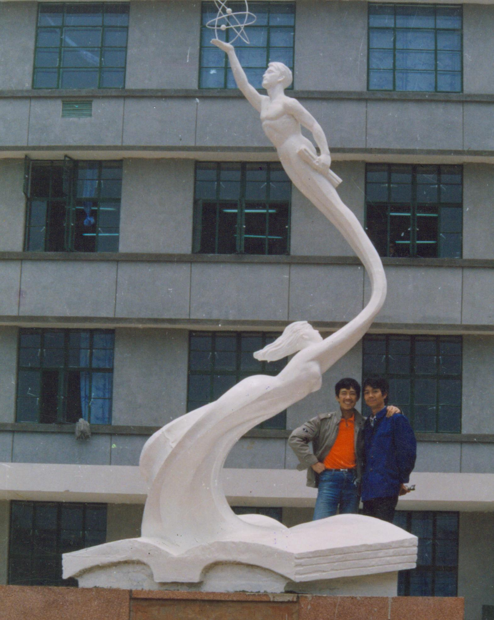 昆钢职大雕塑 - 理想之歌