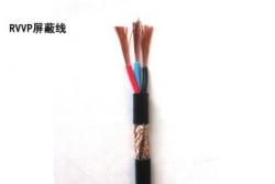 RVVP屏蔽軟電纜