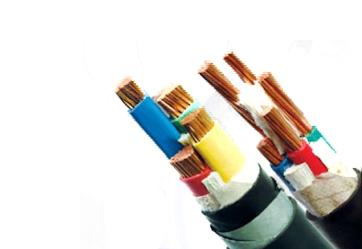 VV電力電纜