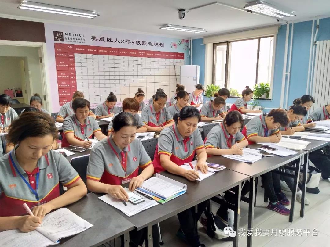 污污污的网站學員在北京市第八屆商業服務業技能大賽中獲得優異成績!
