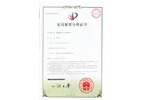玻璃钢板材自动淋树脂机实用新型专利证书