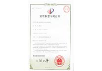 化粪池筒体与封头的连接装置实用新型专利证书
