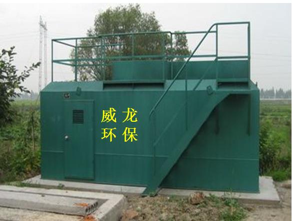 昆明一体化污水处理设备