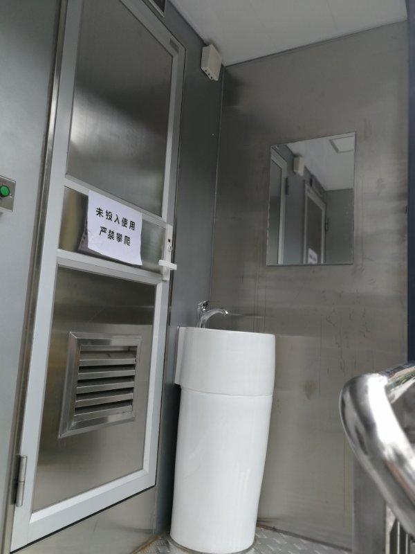 云南一体化污水处理设备厂家